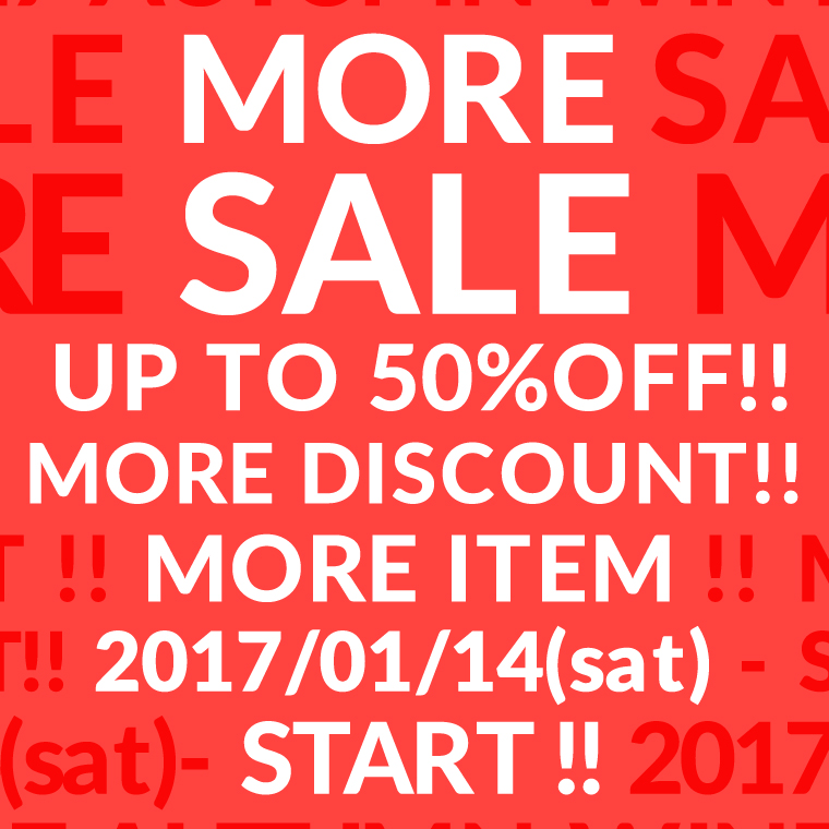 mail_sale_1.14